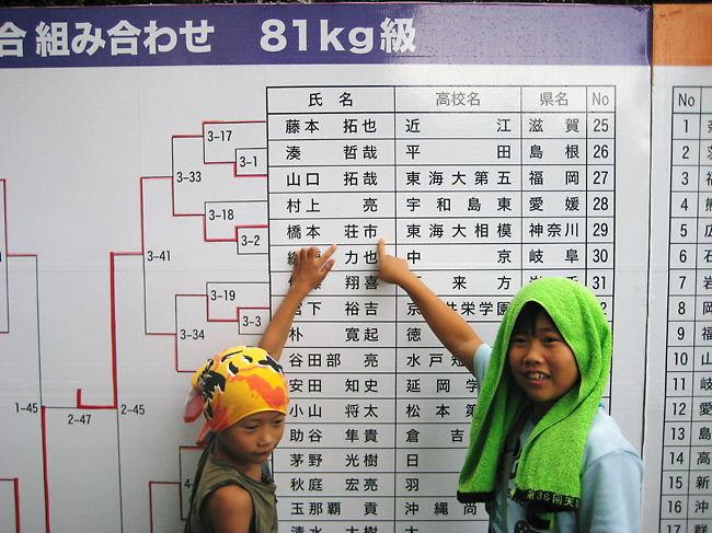 f0063216_20104728.jpg