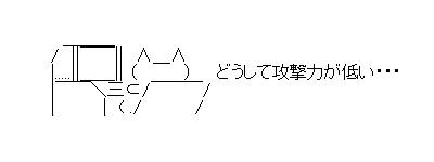 a0086020_2155568.jpg