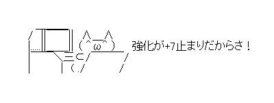 a0086020_21562496.jpg