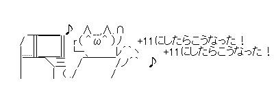 a0086020_2157367.jpg