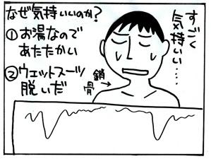 b0116425_1026853.jpg