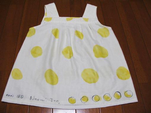 naniIRO で女の子服   Ⅰ_f0129726_2124552.jpg