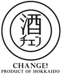 「酒チェン」のロゴあるの知ってた?!お店で活用しませんか!_c0134029_18403159.jpg