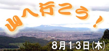 f0126131_22172010.jpg