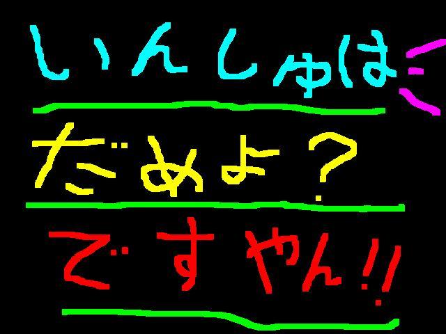 f0056935_18562127.jpg