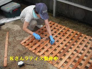 塗装工事と関連作業_f0031037_21412334.jpg