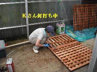 塗装工事と関連作業_f0031037_21413244.jpg