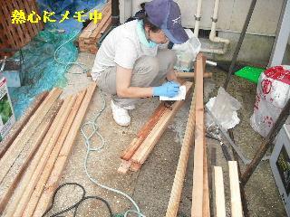 塗装工事と関連作業_f0031037_214140100.jpg