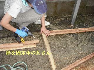 塗装工事と関連作業_f0031037_21421994.jpg