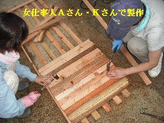 塗装工事と関連作業_f0031037_21422721.jpg