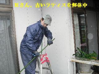 塗装工事と関連作業_f0031037_21435246.jpg