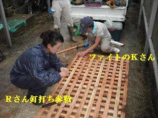塗装工事と関連作業_f0031037_21451812.jpg