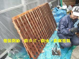 塗装工事と関連作業_f0031037_2145268.jpg