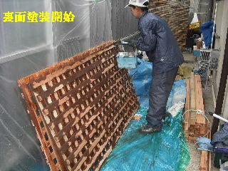 塗装工事と関連作業_f0031037_21453380.jpg