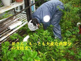 塗装工事と関連作業_f0031037_21455966.jpg