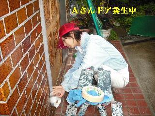 塗装工事と関連作業_f0031037_21475386.jpg