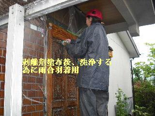 塗装工事と関連作業_f0031037_21484880.jpg