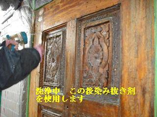 塗装工事と関連作業_f0031037_21485666.jpg