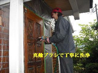 塗装工事と関連作業_f0031037_21492219.jpg