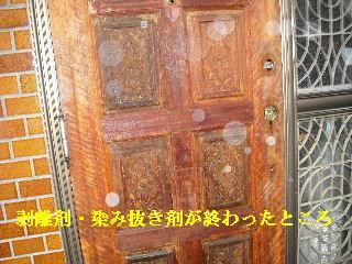 塗装工事と関連作業_f0031037_21494639.jpg