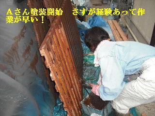 塗装工事と関連作業_f0031037_2150887.jpg