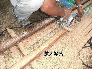 塗装工事と関連作業_f0031037_21511878.jpg