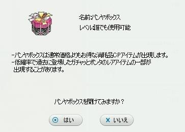 b0064444_148079.jpg