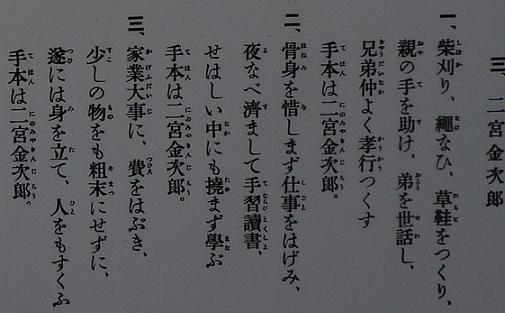 f0183546_22491158.jpg