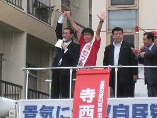 細田幹事長来る。_b0157157_20241674.jpg