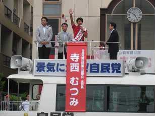 細田幹事長来る。_b0157157_2024733.jpg