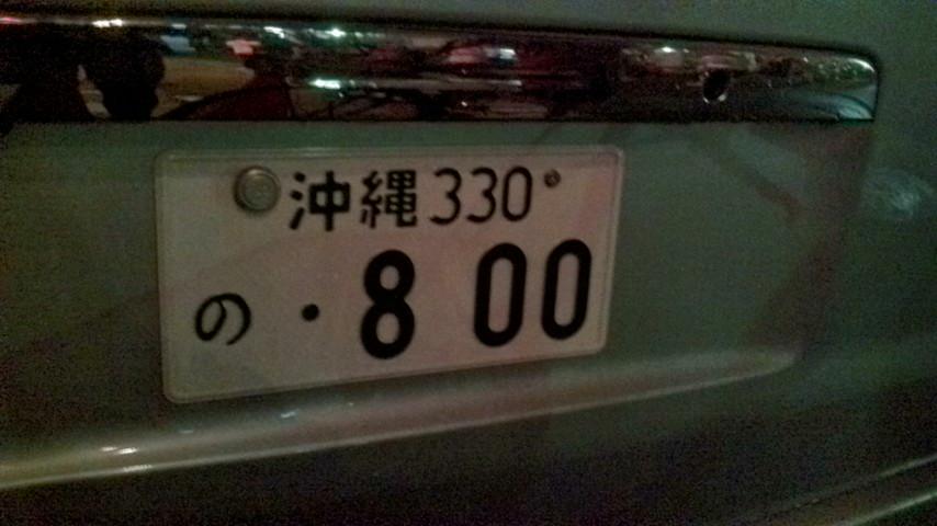 f0087359_23205656.jpg