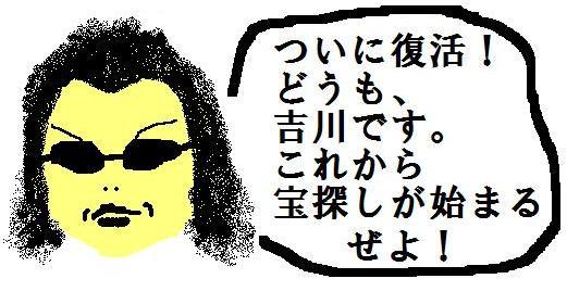b0156868_1915273.jpg