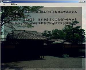 b0110969_283931.jpg
