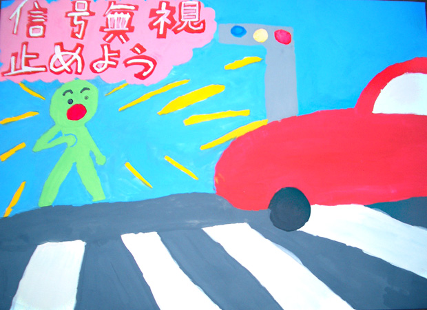 夏休みの宿題☆_f0119369_112437.jpg