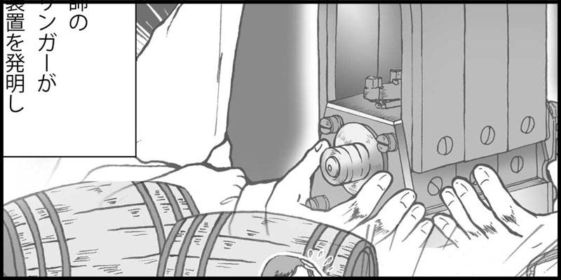 BOSCH漫画[エピソード4]〜2回目のWeb会議〜_f0119369_13134351.jpg