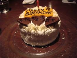 2009.8.9  茶々、お誕生日おめでとう 3才_a0083571_1331434.jpg
