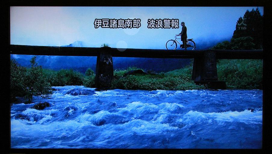 波浪警報        ~「最後の赤紙配達人」録画~_a0107574_23213689.jpg