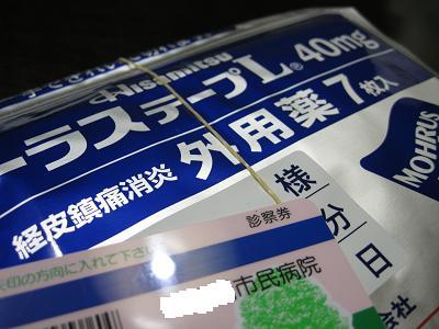 f0039380_1726476.jpg