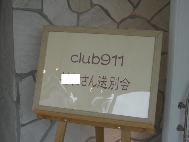 f0202691_157271.jpg
