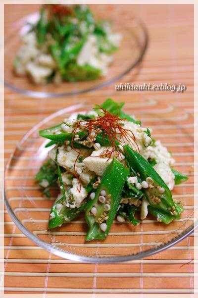 オクラとくずし豆腐の胡麻しそナムル と スペアリブ_f0179404_21234378.jpg