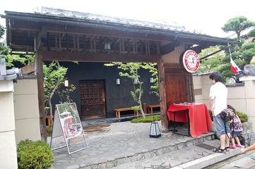 京都嵐山の和スイーツ_a0115906_13462012.jpg