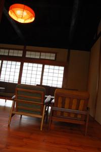 京都嵐山の和スイーツ_a0115906_14215417.jpg