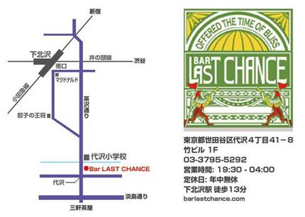 早川茂喜さん個展 Bar LastChance_f0172313_2372434.jpg