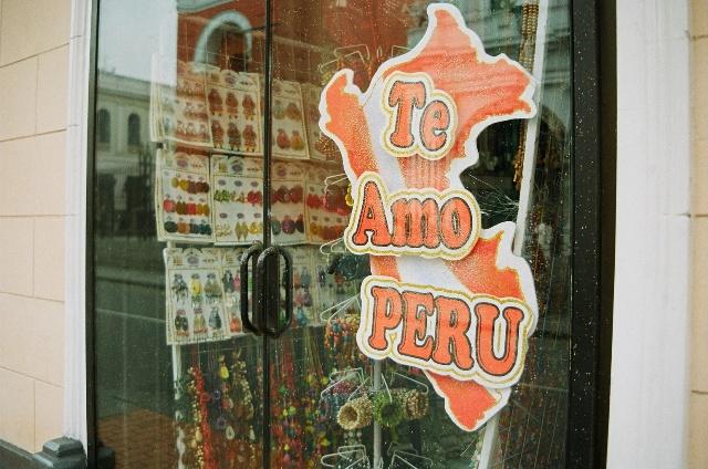 うっちー ペルー旅行記~その1_a0104621_1434393.jpg