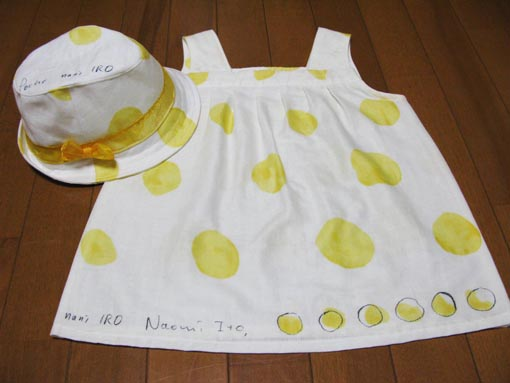 naniIRO で女の子服   Ⅱ_f0129726_20581044.jpg