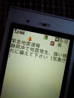 f0148927_6431296.jpg