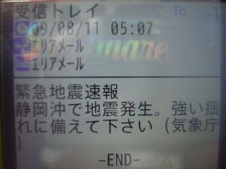 b0000829_194999.jpg