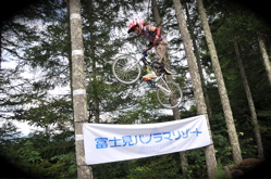 2009富士見パノラマ ユウタJAM  VOL4 パノラマ遠征日記_b0065730_2041757.jpg