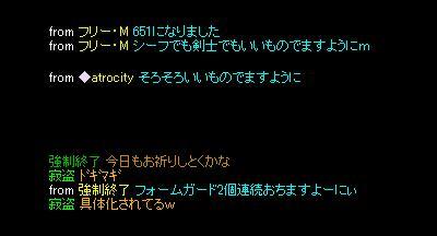 f0152131_1640513.jpg