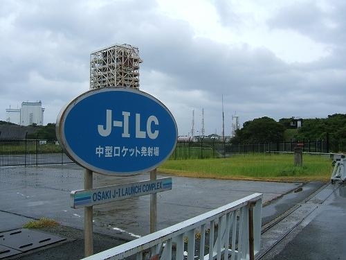 種子島宇宙センター(大崎)_e0089232_212843.jpg